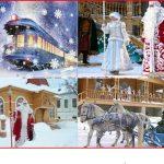 ПОЕЗД к Деду Морозу!