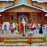 Rezidentsiya-Deda-Moroza-v-Velikom-Ustyuge